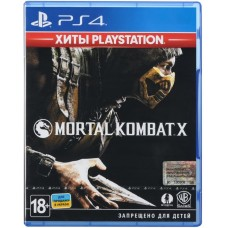 Игра PS4 Mortal Kombat X (Хиты PlayStation) [Blu-Ray диск]
