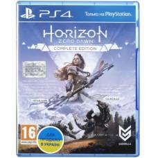 Игра PS4 Horizon Zero Dawn. Complete Edition [Blu-Ray диск]