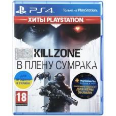 Игра PS4 Killzone: В плену сумрака [Blu-Ray диск]