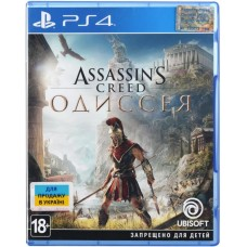 Игра PS4 Assassin's Creed: Одиссея [Blu-Ray диск]