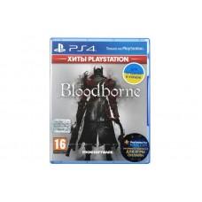 Игра PS4 Bloodborne [Blu-Ray диск]