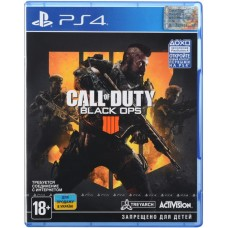 Игра PS4 Call of Duty: Black Ops 4 [Blu-Ray диск]