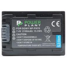 Aккумулятор PowerPlant Sony NP-FH70 2100mAh (DV00DV1207)