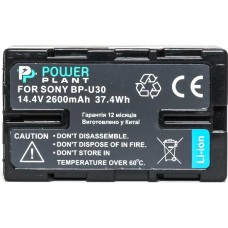 Aккумулятор PowerPlant Sony BP-U30 2600mAh (DV00DV1351)