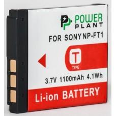 Aккумулятор PowerPlant Sony NP-FT1 1100mAh (DV00DV1020)