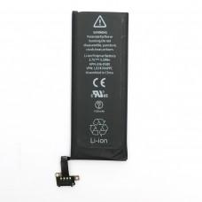 Аккумулятор PowerPlant Apple iPhone 4S (616-0580) new 1430mAh (DV00DV6333)