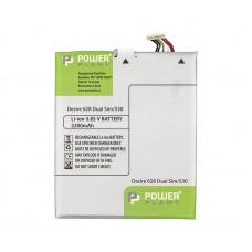 Аккумулятор PowerPlant HTC Desire 628 (B2PST100)
