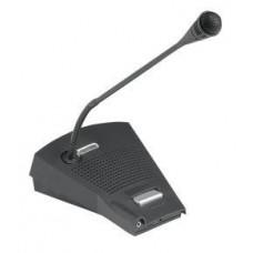 Мікрофонна базова станція Bosch LBB4430/00