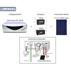 ИБП Luminous 850VA, 12V с функцией подзарядки от солнечных панелей