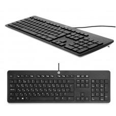 Клавиатура HP USB Business Slim Keyboard (N3R87AA)