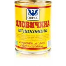ОНИСС Говядина тушеная, 350 г