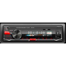 Автомагнитола CD/MP3 ERGO AR-201R