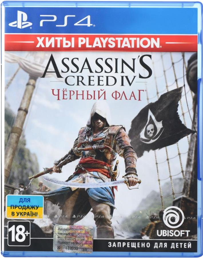 Игра PS4 Assasins Creed IV. Черный флаг (Хиты PlayStation) [Blu-Ray диск] 35083-42