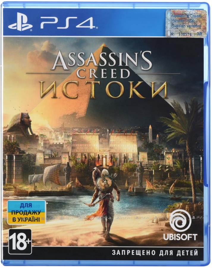 Игра PS4 Assassins Creed: Истоки [Blu-Ray диск] 35084-42