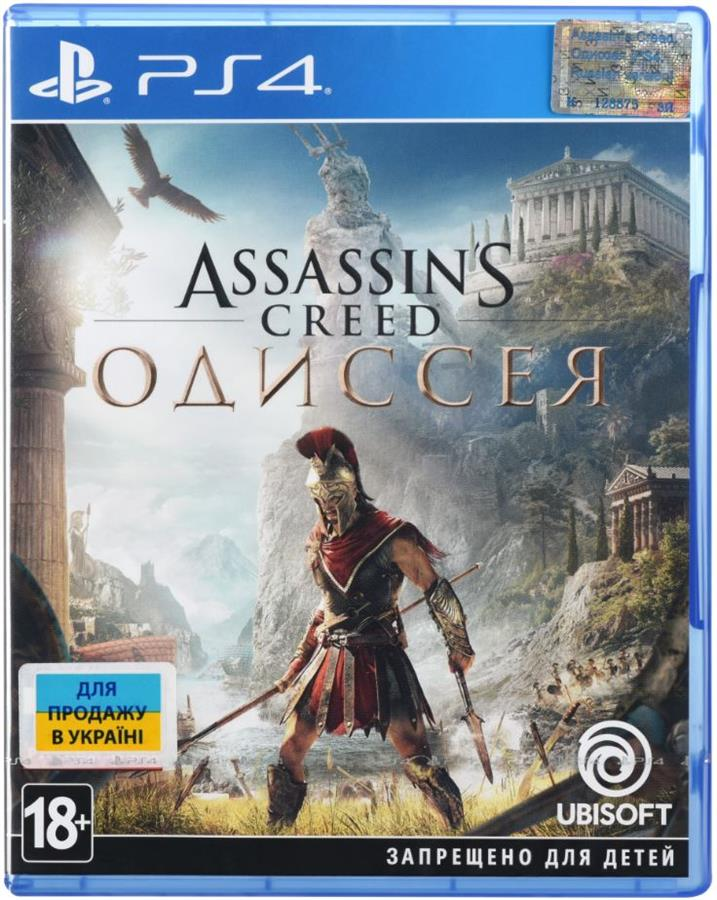 Игра PS4 Assassins Creed: Одиссея [Blu-Ray диск] 35085-42