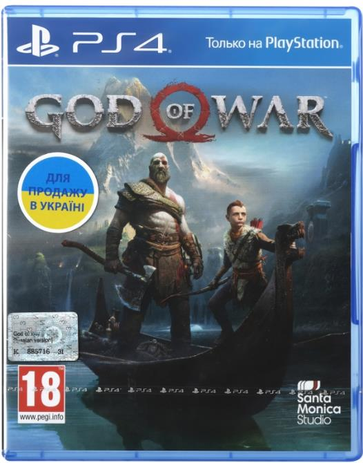 Игра PS4 God of War [Blu-Ray диск] 35097-42