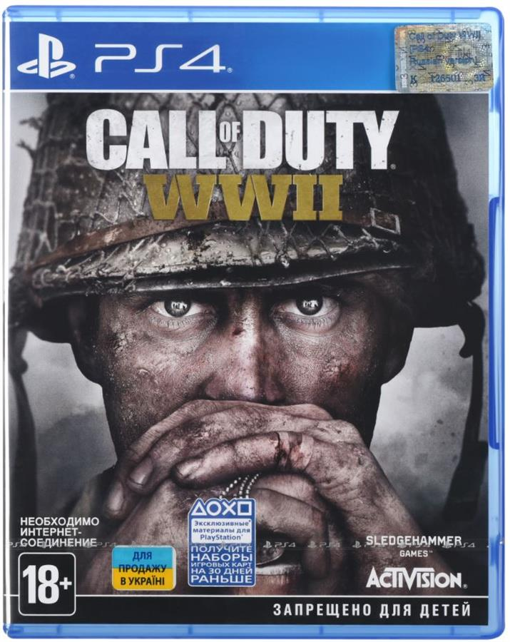 Игра PS4 Call of Duty WWII [Blu-Ray диск] 35088-42