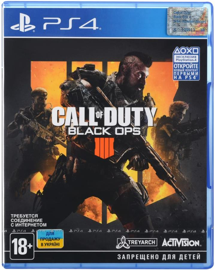 Игра PS4 Call of Duty: Black Ops 4 [Blu-Ray диск] 35089-42